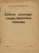 Virselis